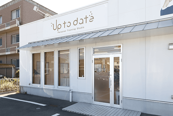 Up to dateの外観